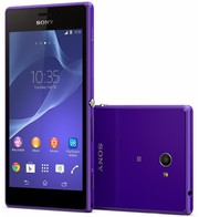 Pick your Sony Xperia M2 D2303 4G Phone from Allgain