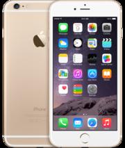 Buy Apple iPhones Online in Uk | AllGain.co.uk