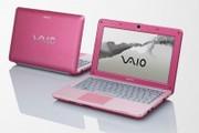 Best & cheap laptop service in uk