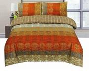 Cotton Rich Print Duvet Cover And Pillowcases Set : Sienna
