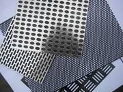 Perforated Metal Facade for Decoration and Protection of Buildings