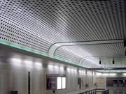 Perforated Metal Ceiling for Offices,  Galleries and Libraries