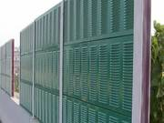Perforated Metal Sound Barrier for Road,  Office,  Factory,  Building