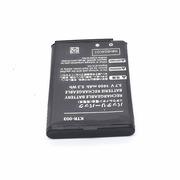 KTR-003 BATTERY FOR NINTENDO 3DS N3DS 1400MAH/5.2WH)
